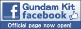 Hobby Search Gundam Kit Facebook