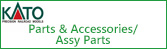 KATO Parts & Accessories/Assy Parts
