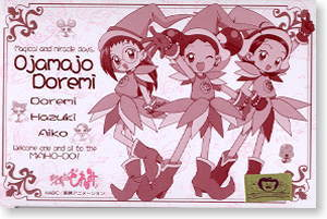 Doremi (Resin Kit)