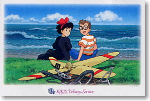 Kiki`s Delivery Service Two of Beache (Anime Toy)