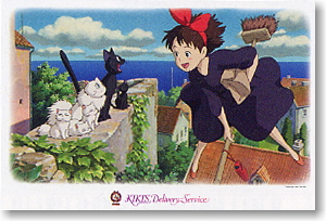 Kiki`s Delivery Service I Like Town of Corico! (Anime Toy)