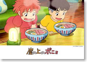 Ponyo on the Cliff by the Sea Looks Delicious! (Anime Toy)
