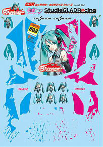 GSR Character Customize Stickers 04: Miku Hatsune `09 ver. - 1/10th scale (Anime Toy)