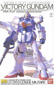 LM312V04 V Gundam Ver.Ka (MG) (Gundam Model Kits)