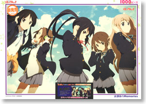 K-on! 1000 Pieces After school Memorise (Anime Toy) (Anime Toy)
