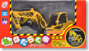 Ganbare Hataraku Car Excavator (RC Model) Package1