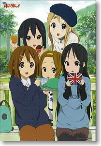 K-on the Movie 300 peace All together (Anime Toy)