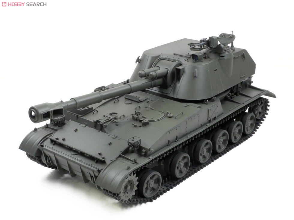 Soviet 2s3 akatsiya 152mm self propelled howitzer plastic model item