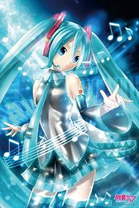 Hatsune Miku - With Music (Anime Toy)