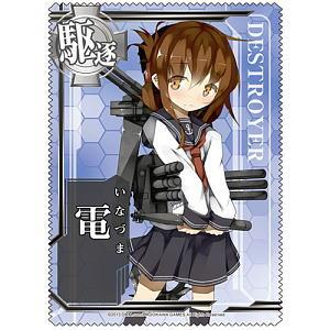 Kantai Collection Inazuma Cleaner Cloth (Anime Toy)