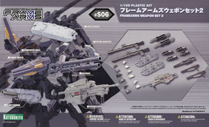 Frame Arms Weapon Set 2 (Plastic model)