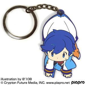 Kaito Tsummare Key Ring (Anime Toy)