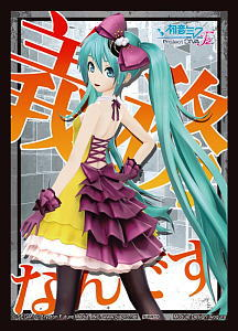 Bushiroad Sleeve Collection HG Vol.686 Hatsune Miku -Project DIVA- F 2nd [Siren] (Card Sleeve)