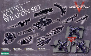 ACV V.I. Weapon Set (Plastic model)