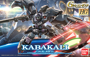 Kabakali (HG) (Gundam Model Kits)