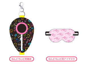 Nendoroid Pouch: Sleeping Bag & Eye Mask (Love Live! Ver.) (Anime Toy)