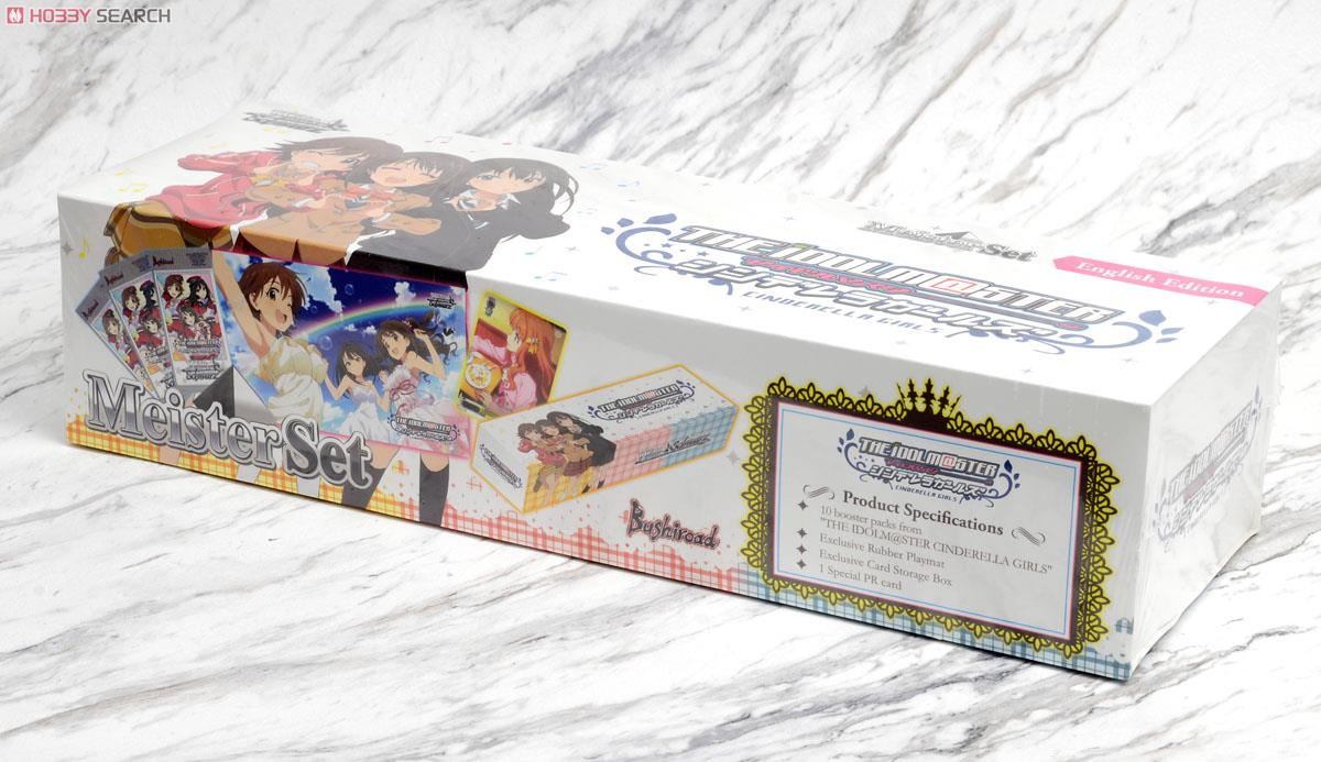 Weiss Schwarz Meister Set (English Edition) The Idolm@ster Cinderella Girls (トレーディングカード) パッケージ1