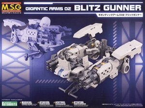 Gigantic Arms 02 Blits Gunner (Plastic model)