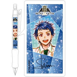 King of Prism Mechanical Pencil Shin Ichijo (Anime Toy)