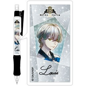 King of Prism Mechanical Pencil Louis Kisaragi (Anime Toy)