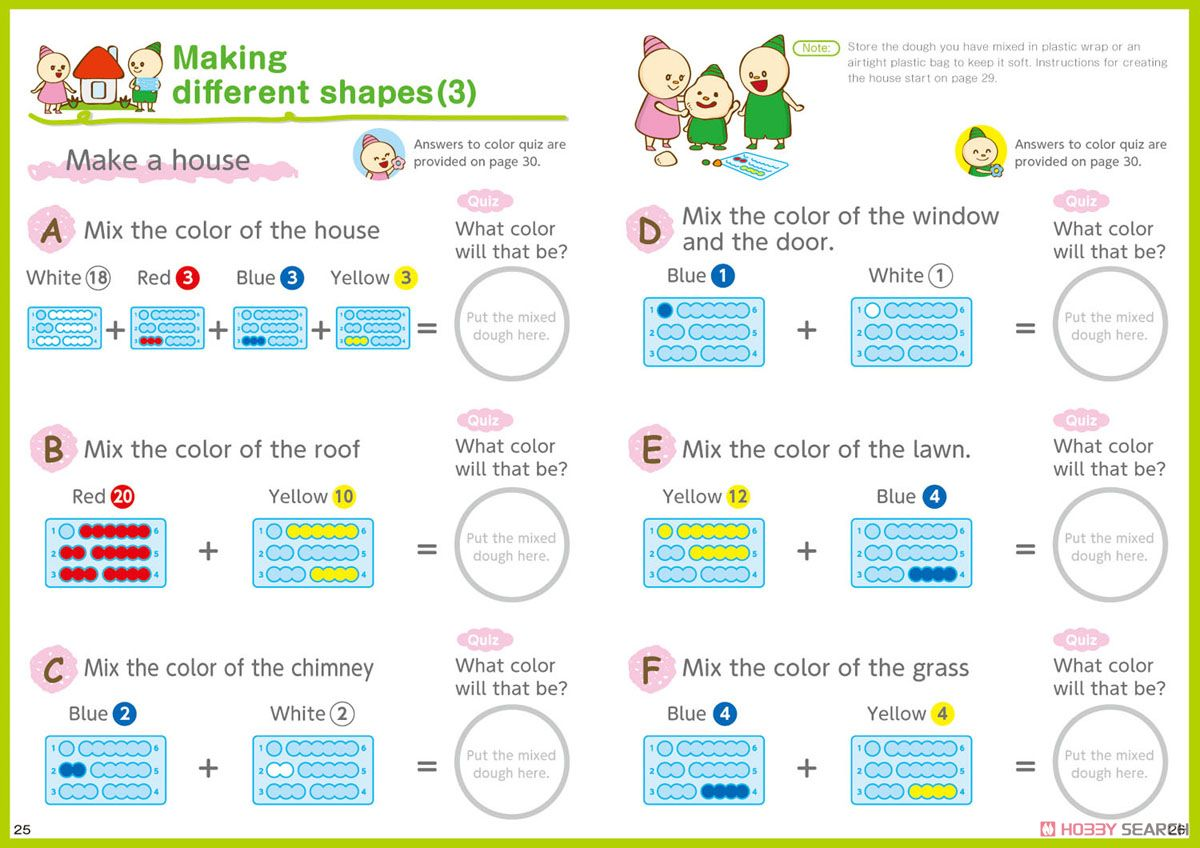 English version Playbook Mishmash Mixi Dough (Educational) Item picture5