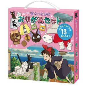 Kiki`s Delivery Service Origami set (Science / Craft)