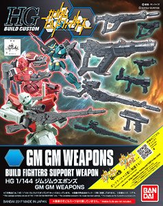 GM/GM Weapons (HGBC) (Gundam Model Kits)