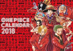 『ONE PIECE』 コミックカレンダー2018 (キャラクターグッズ)