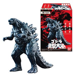Godzilla Sincerity Complete Works (Set of 10) (Shokugan)
