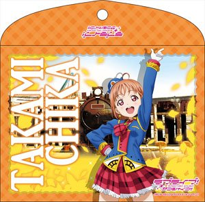 Love Live! Sunshine!! Flat Case Chika Takami Happy Party Train Ver (Set of 9) (Anime Toy)