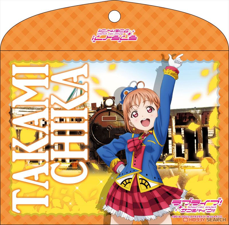 Love Live! Sunshine!! Flat Case Chika Takami Happy Party Train Ver (Set of 9) (Anime Toy) Item picture1