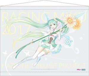 Hatsune Miku Racing Ver. 2017 Tapestry 2 (Anime Toy)