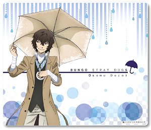 Bungo Stray Dogs: Dead Apple Mouse Pad Osamu Dazai (Anime Toy)