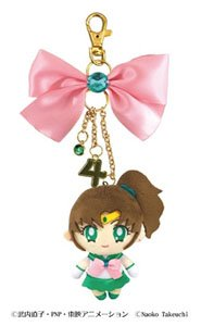 Sailor Moon Moon Prism Mascot Charm Sailor Jupiter (Anime Toy)