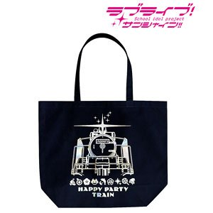 Love Live! Sunshine!! Hologram Large Tote Bag (Happy Party Train) (Anime Toy)