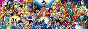 Dragon Ball GT No.950-47 Dragon Ball GT Chronicles (Jigsaw Puzzles)