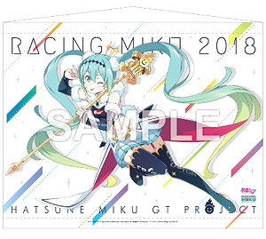 Hatsune Miku Racing Ver. 2018 Tapestry (2) (Anime Toy)