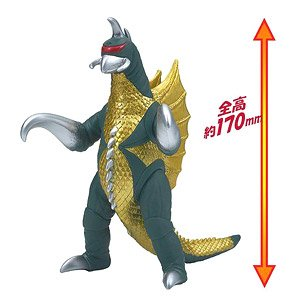 Movie Monster Series Gigan (Character Toy)