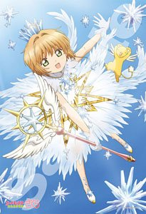 Cardcaptor Sakura: Clear Card No.300-1347 Wish Upon a Wing (Jigsaw Puzzles)