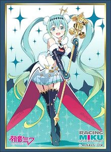 Bushiroad Sleeve Collection HG Vol.1617 [Racing Miku 2018 Ver.] (Card Sleeve)