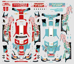 Good Smile Hatsune Miku AMG 2017 SPA24H Ver. 1/24th Scale Decals (Anime Toy)