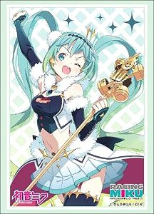 Bushiroad Sleeve Collection HG Vol.1799 [Racing Miku 2018 Ver.] Part.2 (Card Sleeve)