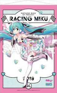 Hatsune Miku Racing Ver. 2019 Tapestry 2 (Anime Toy)