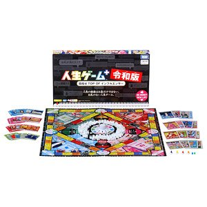 The Game of Life Plus Reiwa (First Special Specification) (Board Game)