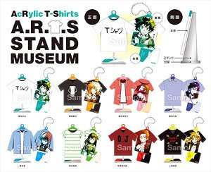 A.R.T.S (Acrylic T-shirt) Stand Museum My Hero Academia Portrait (Set of 8) (Anime Toy)