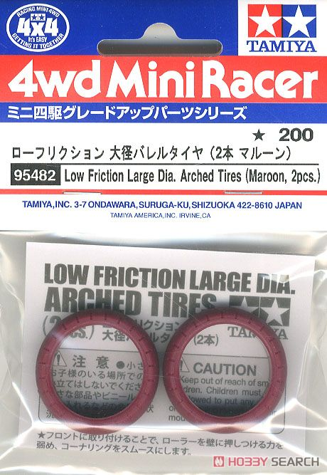 Low Friction Large Dia. Arched Tires (Maroon) (2 Pieces) (Mini 4WD) Item picture2
