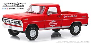Running on Empty - 1971 Ford F-100 - Firestone Tire Service (Diecast Car)