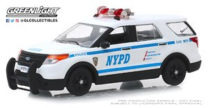 2013 Ford Police Interceptor Utility - New York City Police Dept (NYPD) (ミニカー)