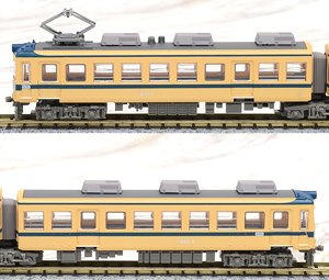 The Railway Collection Fukui Railway Type 200 (Unit 201) (Model Train)