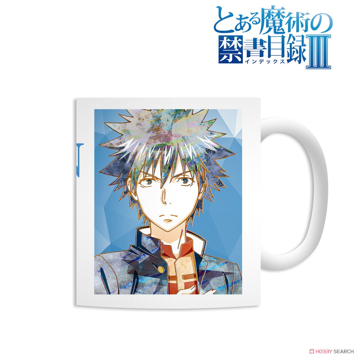 A Certain Magical Index III Toma Kamijo Mug Cup (Anime Toy) Item picture1